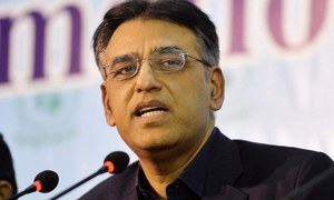 Asad Umar, MNAs appointed amicus in IHC land compensation case