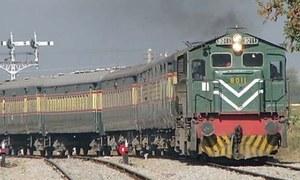 سپریم کورٹ کا کراچی سرکلر ریلوے کی زمین 15 روز میں واگزار کروانے کا حکم
