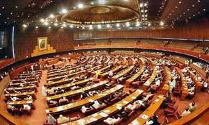 قومی اسمبلی: فاٹا نشستوں میں اضافے کیلئے 26 ویں آئینی ترمیم کا بل پیش
