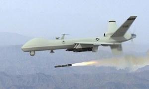 پاک-افغان سرحد کے قریب ڈرون حملہ، 5 افراد ہلاک