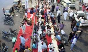 'The real message of Ramazan': Roadside iftar feeds thousands in Karachi