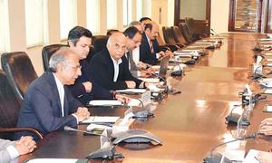 Talks with IMF to continue over weekend