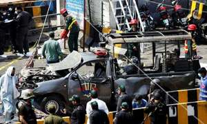 No clue found to Lahore shrine blast as toll climbs to 13