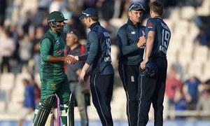 انگلینڈ کے خلاف شکست قومی ٹیم کے لیے نیک شگون کیسے بن سکتی ہے؟