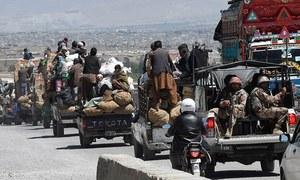 Quetta's Hazaras fear for their lives in besieged 'ghettos'