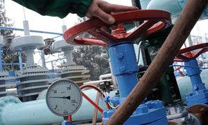 خیبرپختونخوا: جنوبی اضلاع کو گیس کی فراہمی پر 9 ارب روپے خرچ کیے جائیں گے