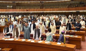 Lawmakers approve bill granting tribal districts more seats in national, provincial assemblies