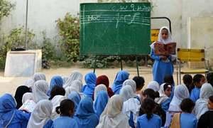 بلوچستان: مستقل غیر حاضری پر 2 ہزار سے زائد اساتذہ معطل