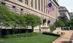 ایک پاکستانی کمپنی سمیت 12 افراد و ادارے، امریکی پابندی فہرست میں شامل