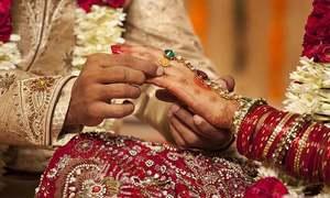 پاکستانی لڑکی سے شادی کا الزام، ایک اور چینی باشندہ گرفتار