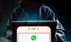 واٹس ایپ پر اسرائیلی کمپنی کے ذریعے حملے کی تصدیق
