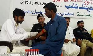 ایچ آئی وی: سندھ کے مختلف اضلاع میں مزید نئے کیسز سامنے آگئے