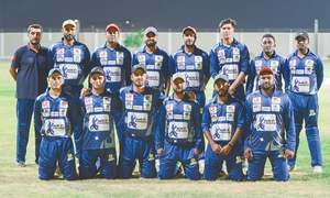 Arsalan Iqbal CC, Bilal Associates win
