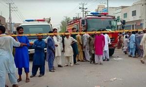 15 injured in explosion inside Rahim Yar Khan bank building