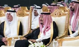 سعودی شاہی خاندان کتنی دولت کا مالک ہے؟