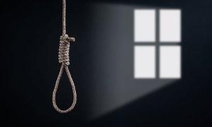 کراچی: شادی کی پیشکش مسترد کرنے پر لڑکی کا ریپ، قتل کرنے والے مجرم کو سزائے موت