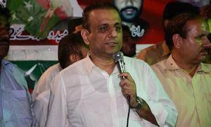 LHC orders release of PTI leader Aleem Khan on bail