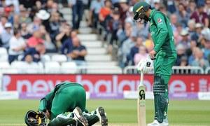 پاکستانی ٹیم نے ون ڈے کرکٹ کا نیا عالمی ریکارڈ بنا دیا