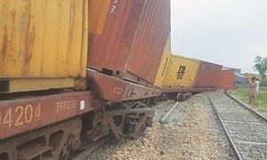 پڈعیدن میں مال گاڑی کو حادثہ، ٹرینوں کی آمدورفت متاثر