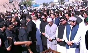 Funeral prayers of PPP leader Qamar Zaman Kaira's son offered in Lalamusa