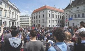 آسٹریا: متنازع ویڈیو سامنے آنے کے بعد نائب چانسلر مستعفی