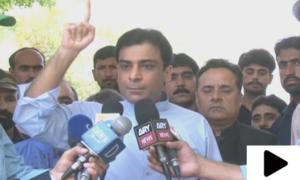 'عمران خان نے 9 ماہ میں ملک کو بھکاری بنا دیا'