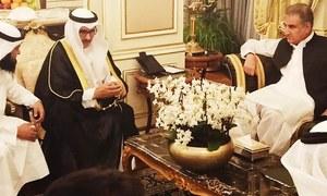 وزیر خارجہ کی کویت کو پاکستان میں سرمایہ کاری کی دعوت