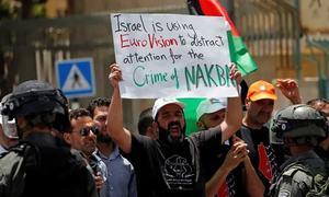 اسرائیل: گائیکی کے عالمی مقابلے میں فلسطینی جھنڈا دکھانے پر تنقید