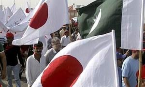 پاکستانی ہنرمندوں کے لیے جاپان میں ملازمتوں کے مواقع