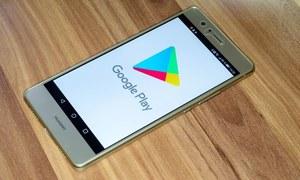 ہواوے موبائل فونز پر گوگل کی سروسز معطل