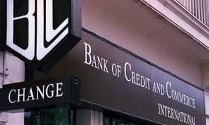 BCCI: The zenith of financial Zen