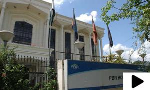 ٹرک ڈرائیور کے نام پر جعلی بینک اکاؤنٹ کا انکشاف