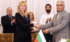 Taxation treaty signed with Bulgaria