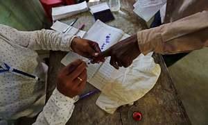 بھارت: اپوزیشن جماعتیں ووٹنگ مشینوں میں چھیڑ چھاڑ کی رپورٹس سے پریشان