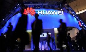 'ہواوے سے ڈونلڈ ٹرمپ کی نفرت کی اصل وجہ ایپل کے ٹکڑے ہونا ہے'