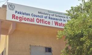 PCRWR laboratory in city unable to carry out monitoring
