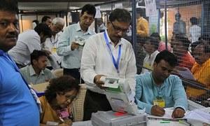 بھارتی انتخابات: ووٹوں کی گنتی کا آغاز، شام تک نتائج کا اعلان متوقع