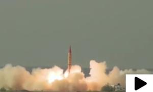 پاکستان کا  بیلسٹک میزائل شاہین 2 کا کامیاب تجربہ