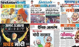 'NaMoment': How  India's front pages reported Narendra Modi's huge mandate for a second term