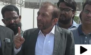 'جنوبی سندھ صوبہ نہ بنانے کا عمران خان کا بیان قبول نہیں '