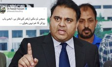 Fawad Chaudhry's inappropriate joke about Pakistan's cricket coach didn't make us laugh