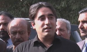 Bilawal announces endowment fund for treatment of HIV patients