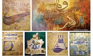 Group calligraphy exhibition features self-taught artists
