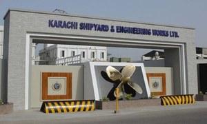 'پاکستان کو مزید شپ یارڈز کی ضرورت ہے'