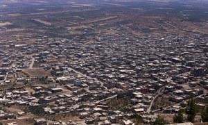 Israeli missile hits Syrian region