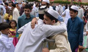 عیدالفطر کی تعطیلات 4 سے 7 جون تک ہوں گی، نوٹیفکیشن جاری