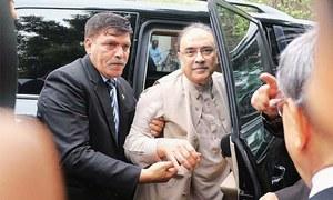 Zardari challenges in SC case transfer to Islamabad