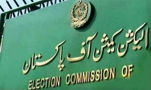 الیکشن کمیشن کا 7 وفاقی وزرا سمیت 91 اراکین اسمبلی کو نوٹس