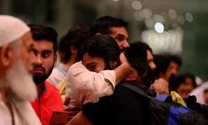 ملائیشیا میں پھنسے 320 پاکستانی وطن واپس پہنچ گئے