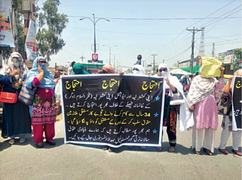 Layyah DPS teachers protest contract termination